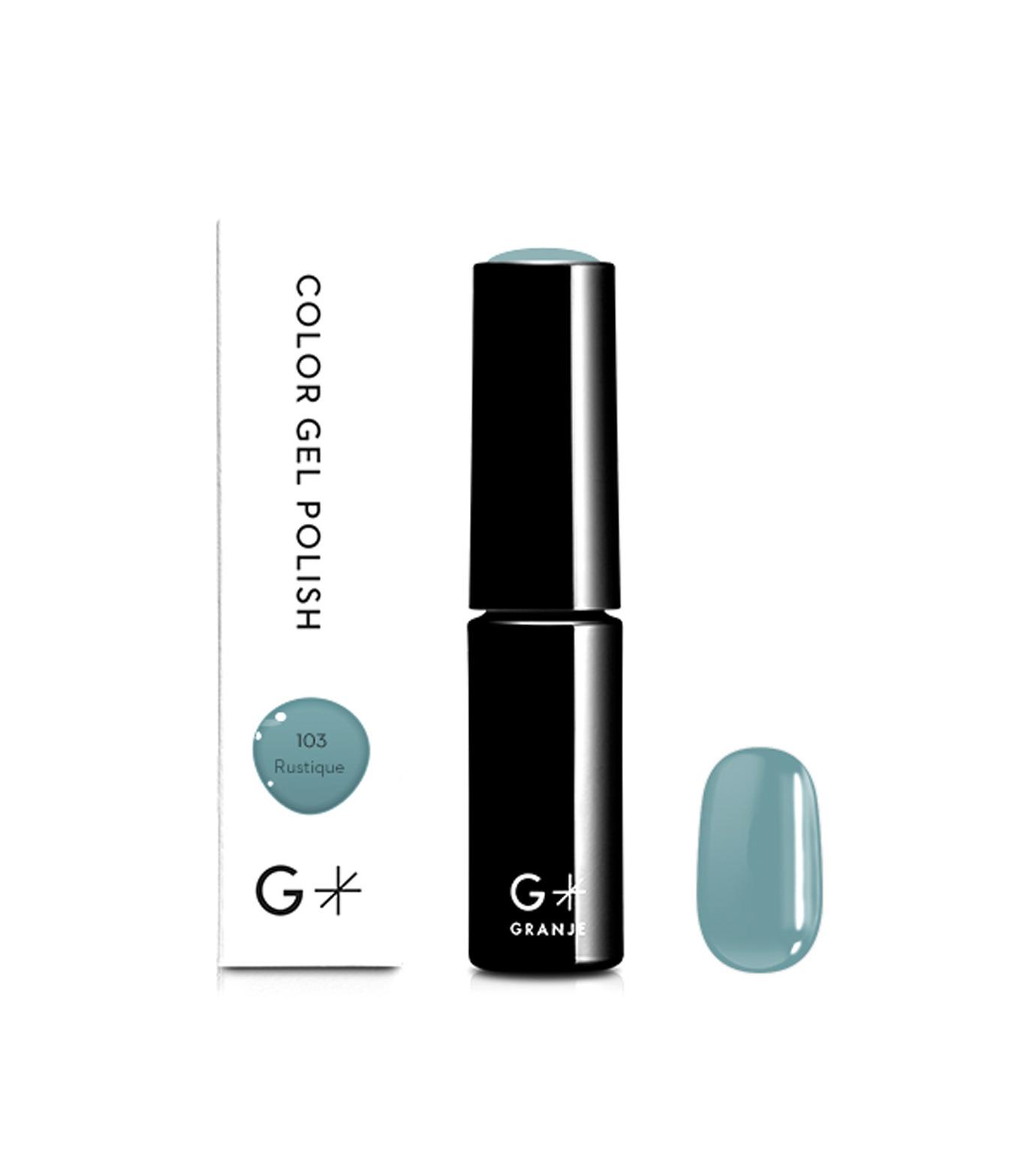 GRANJE(グランジェ)のRustique-INDIGO(MAKE-UP/MAKE-UP)-103-94 拡大詳細画像1