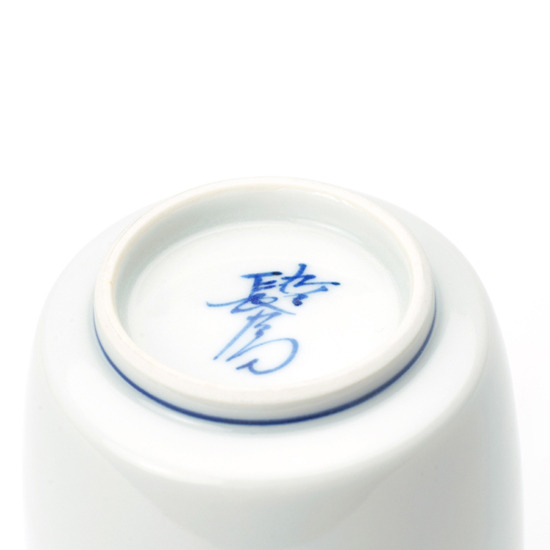 上出長右衛門(カミデチョウエモンガマ)の湯呑 笛吹(DJ)-NONE(キッチン/kitchen)-14-53144-0 詳細画像5