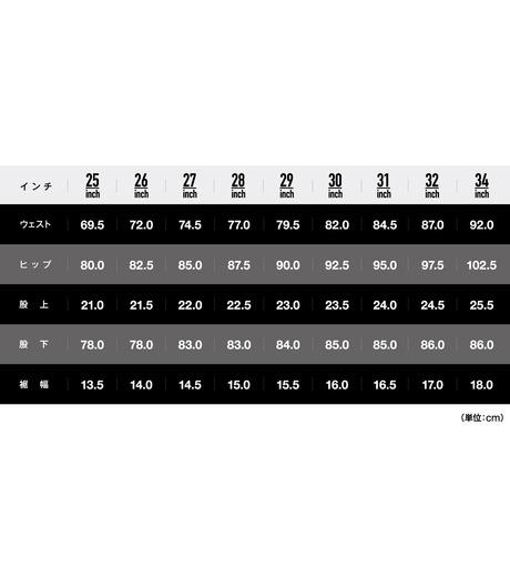 HL HEDDIE LOVU(エイチエル・エディールーヴ)のBlack Damege HL-BLACK(パンツ/pants)-17A98002-13 詳細画像8