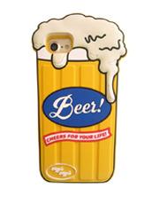 Wiggle Wiggle() Beer