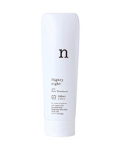 uka Hair Treatment -Nighty Night-