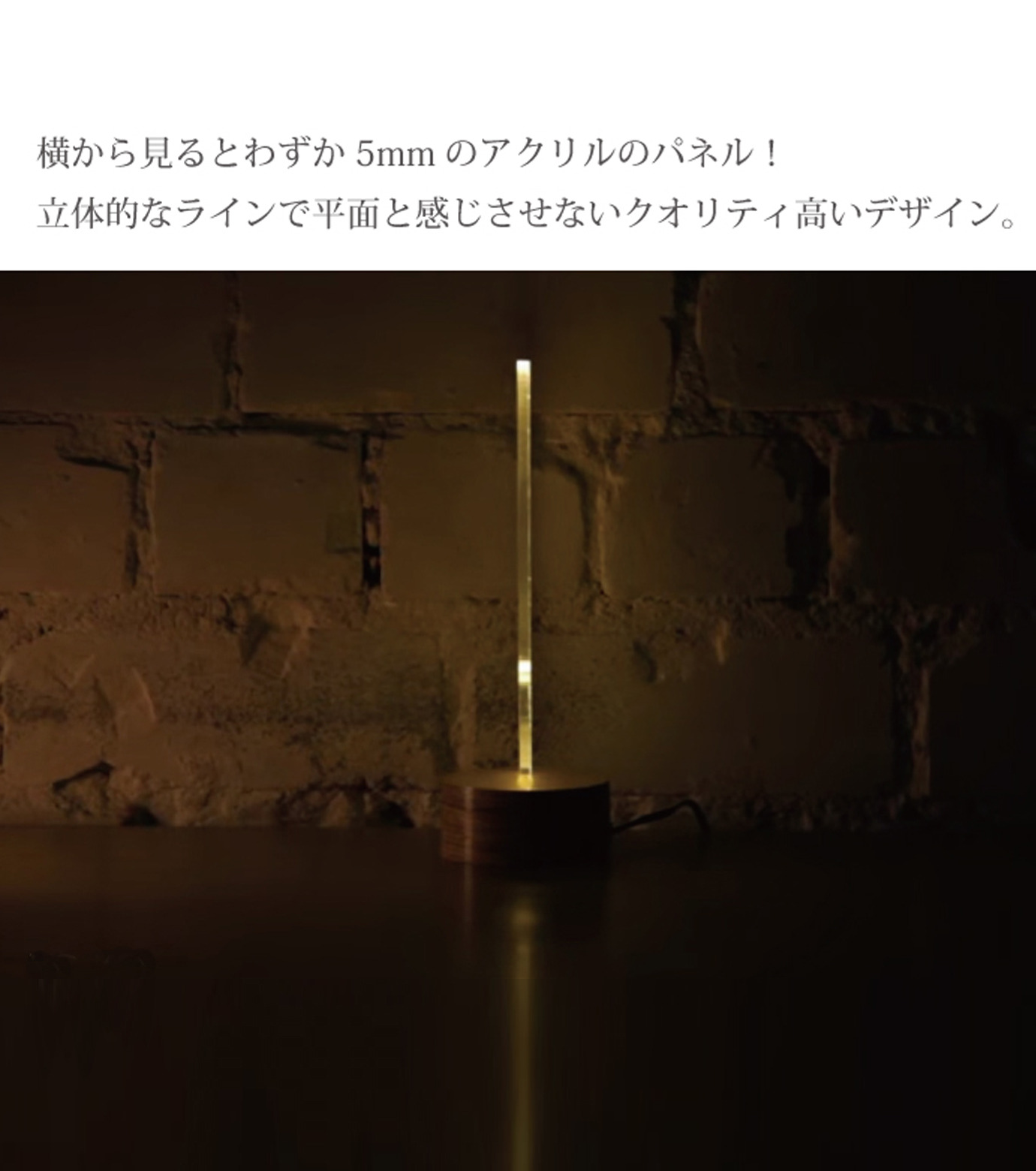 Bulbing(バルビング)のBULBING Lamp-NONE(ライト/light)-480519-0 拡大詳細画像5