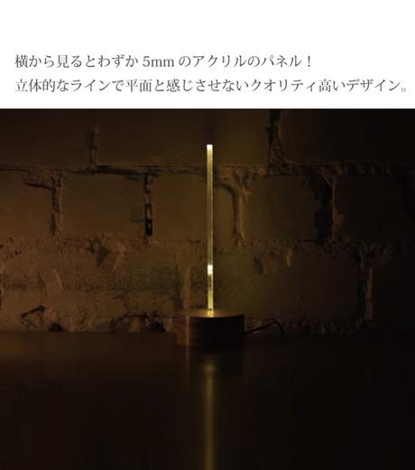 Bulbing(バルビング)のBULBING Lamp-NONE(ライト/light)-480519-0 詳細画像5