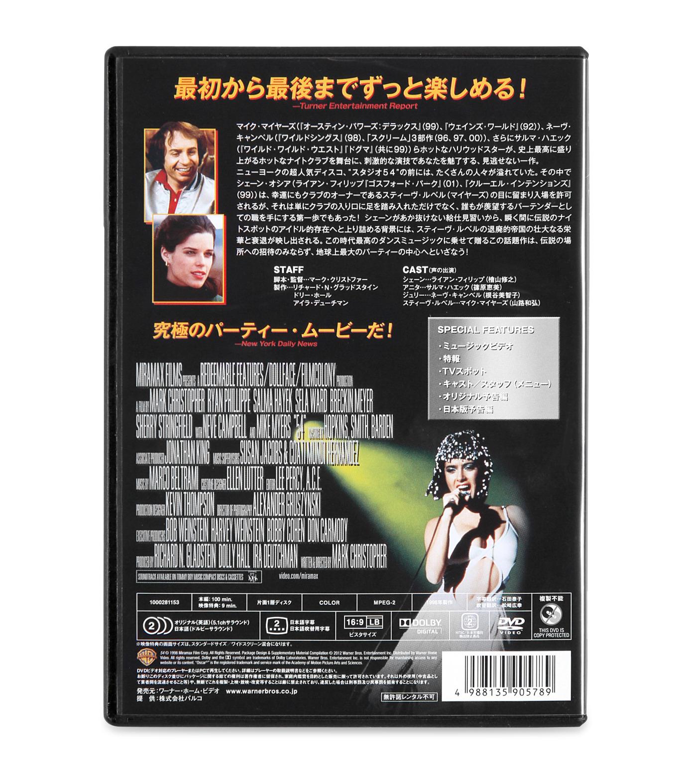 SURF DVD()のSTUDIO 54-NONE-54-0 拡大詳細画像2