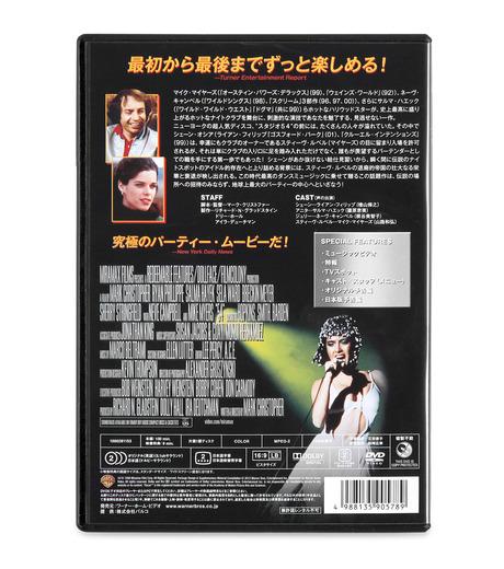 SURF DVD()のSTUDIO 54-NONE-54-0 詳細画像2