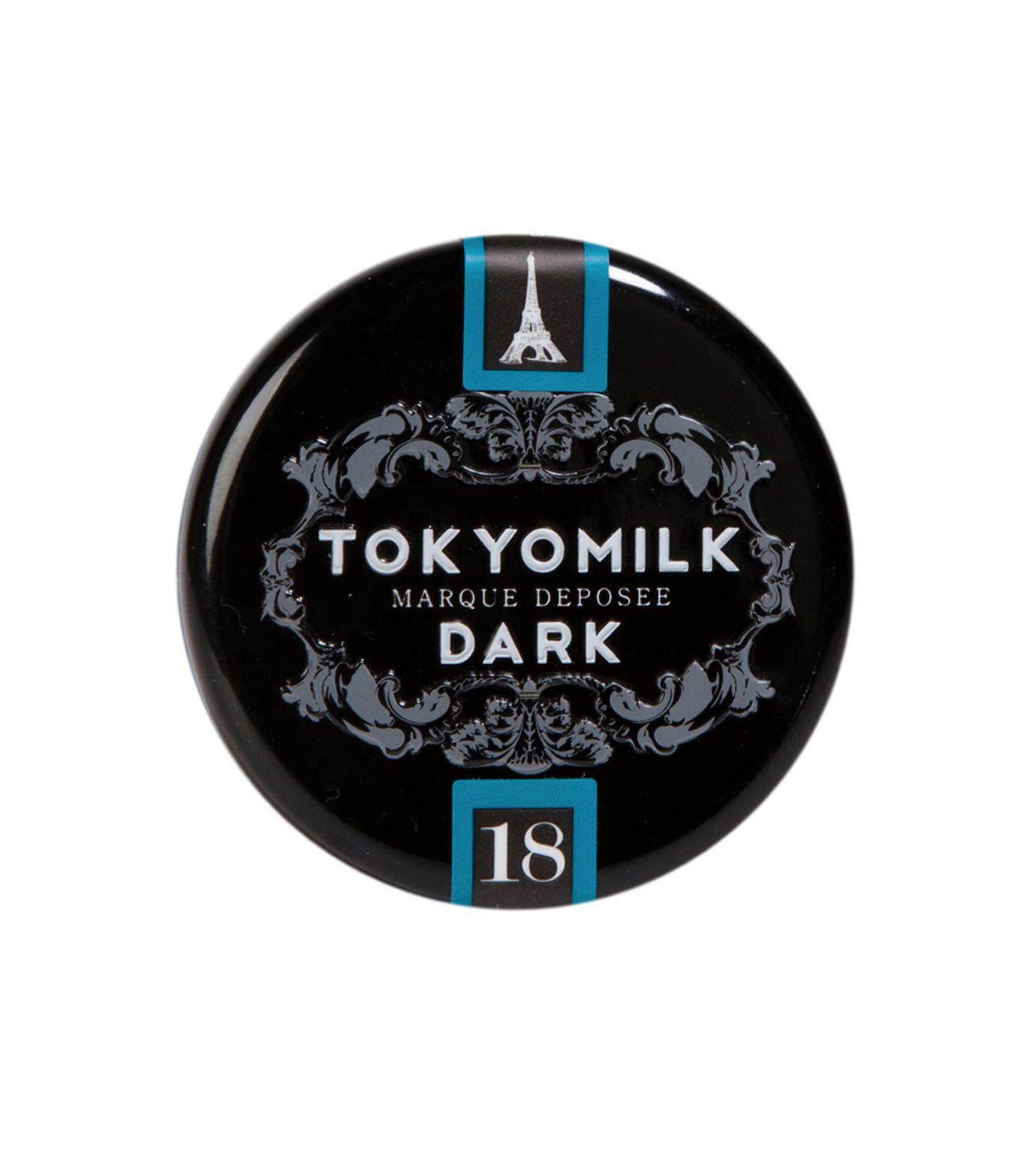 TOKYO MILK DARK(トーキョー ミルク ダーク)のLipbalm -Clove Cigarettes--BLACK(BATH-BODY/BATH / BODY)-6715017-13 拡大詳細画像1