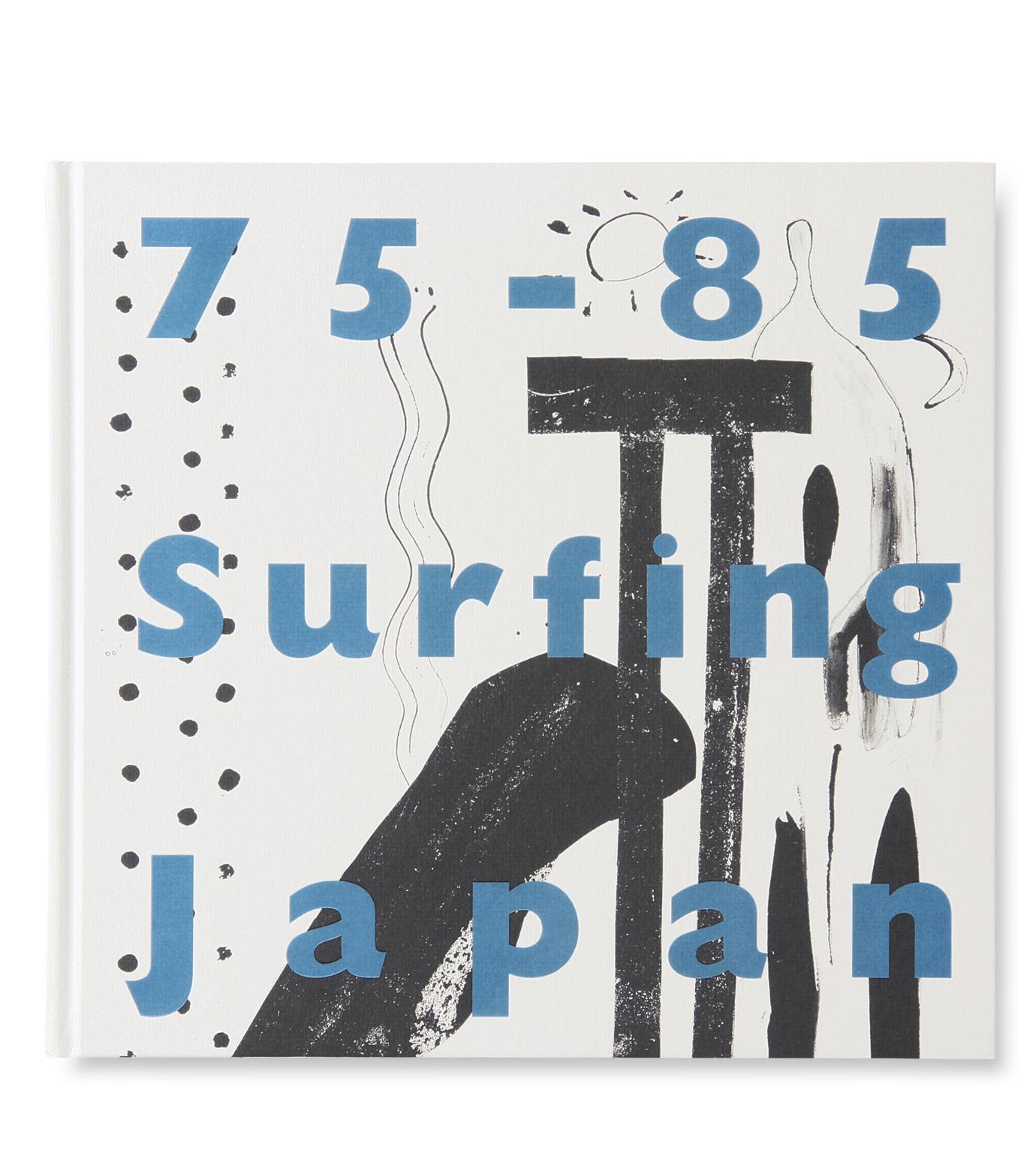 Bueno!Books(ブエノ! ブックス)の75-85 surfing ja-NONE-75-85-Surfin-0 拡大詳細画像1