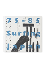 Bueno!Books 75-85 surfing ja