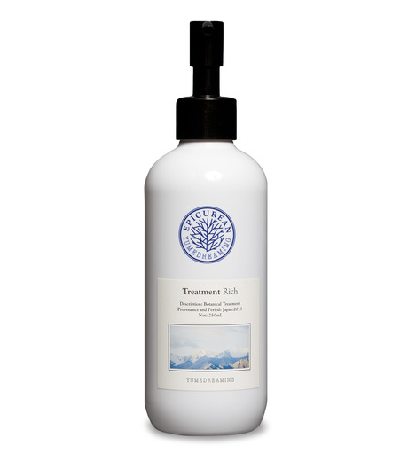 Yumedreaming Epicurean(ユメドリーミン エピキュリアン)のTreatment Rich 250ml-WHITE(HAIR-CARE/HAIR-CARE)-ETRR-4 詳細画像1