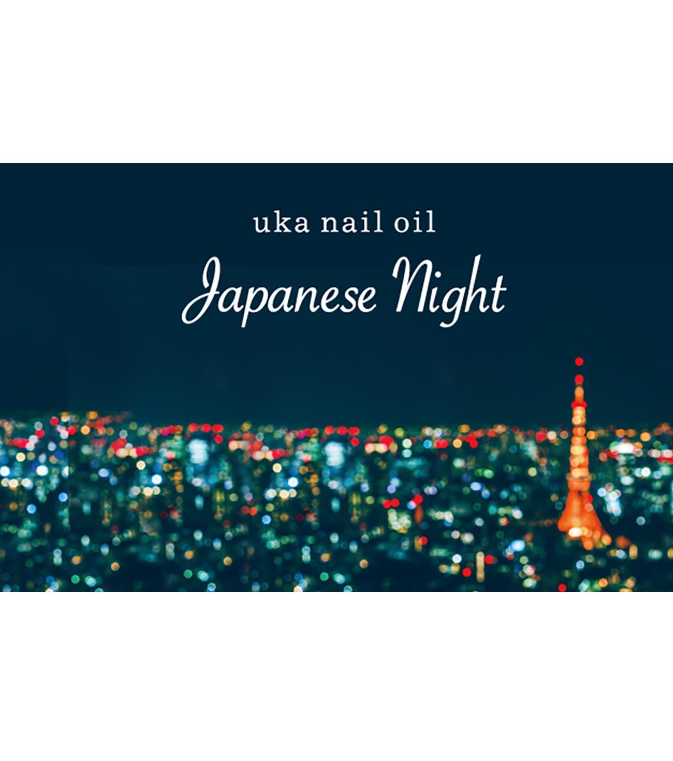 uka(ウカ)のnail oil Japanese Night-YELLOW(BATH-BODY/BATH / BODY)-O1000006-32 拡大詳細画像2
