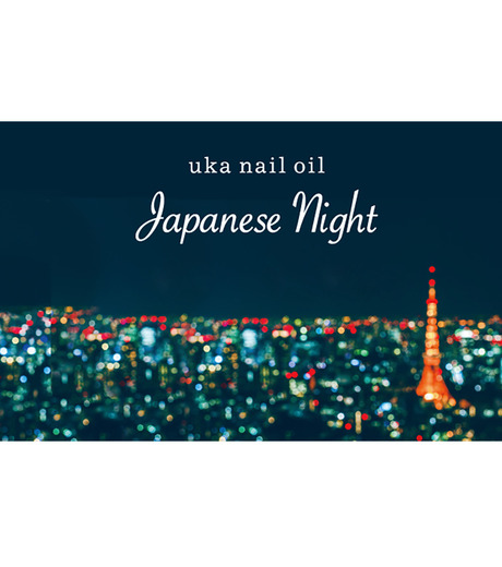 uka(ウカ)のnail oil Japanese Night-YELLOW(BATH-BODY/BATH / BODY)-O1000006-32 詳細画像2