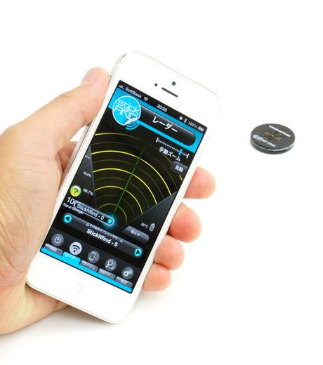 StickNFind(ステッカー・ファインド)のBluetooth Sticker-BLACK(ガジェット/gadgets)-Stick-N-Find-13 詳細画像5