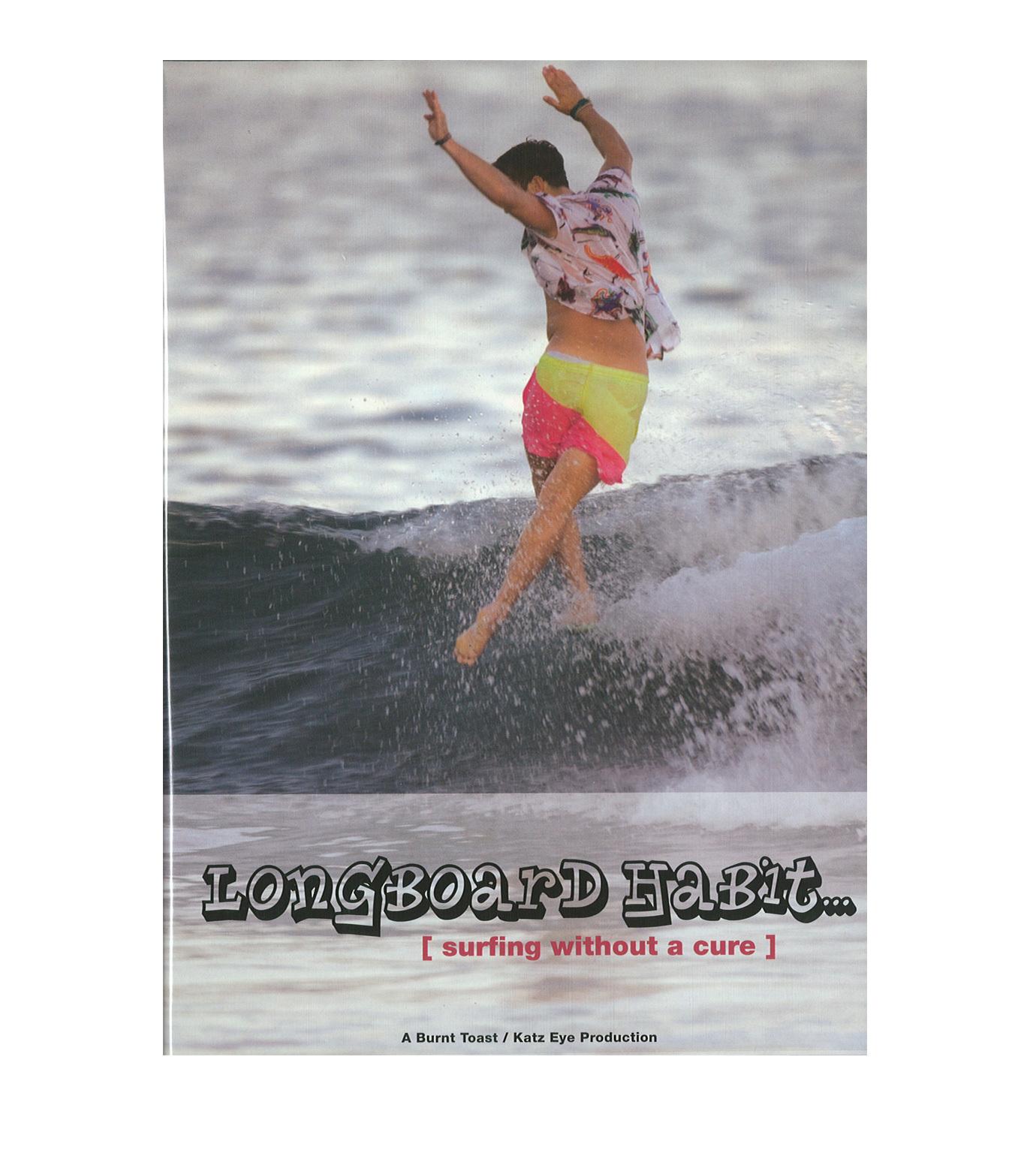SURF DVD()のLONGBOARD HABIT-MULTI COLOUR-V708D 拡大詳細画像1