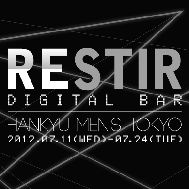 RESTIR DIGITAL BAR