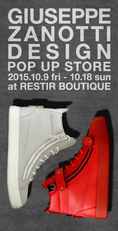 Giuseppe Zanotti Design Pop Up Store
