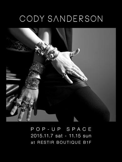 コディサンダーソン Pop Up Space