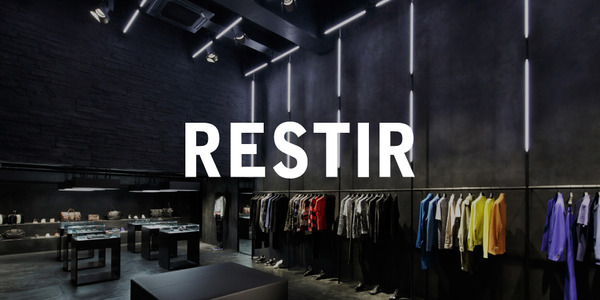home restir